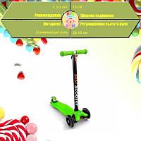 Самокат детский трехколесный Scooter Maxi 466-113 салатовый @ Самокат дитячий триколісний Scooter Maxi 466-113