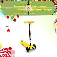 Самокат детский трехколесный Scooter Maxi 466-113 желтый @ Самокат дитячий триколісний Scooter Maxi 466-113 жо