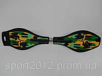Скейтборд 2-х колесный RipStik (роллерсерф) YLS-002