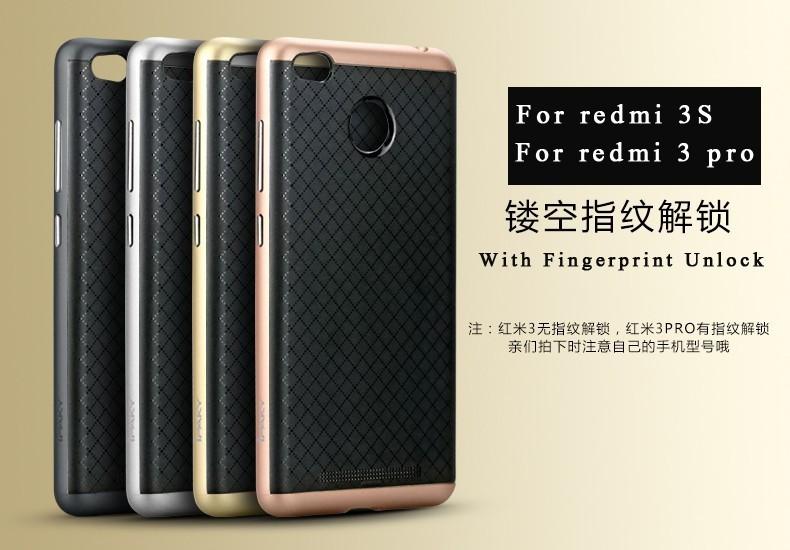 Оригинальный бампер Ipaky TPU + PC для Xiaomi Redmi 3 Pro, 3S. Золотистый.