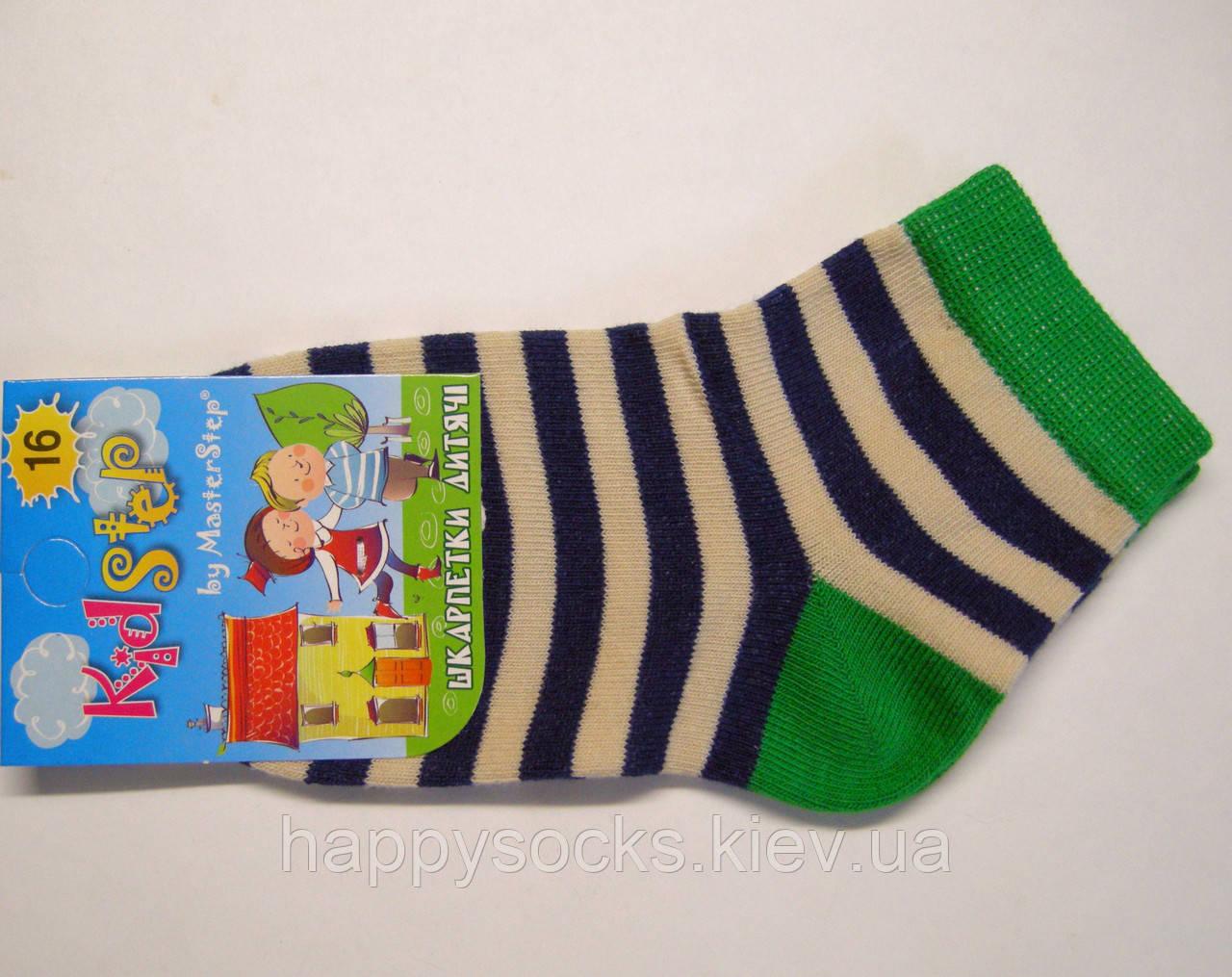 Цветные хлопковые носки в темно-синюю полоску мальчиковые