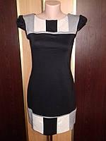 Платье Vande Grouff