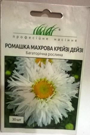 Ромашка Крейзі Дейзі 30н (Проф насіння)