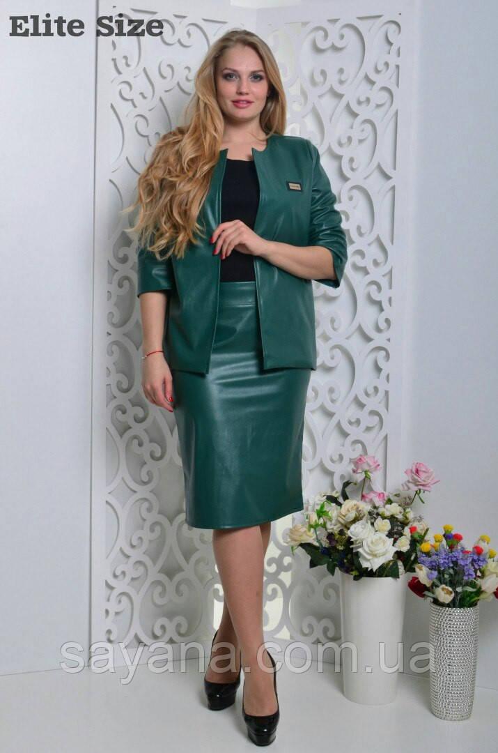Женский костюм: жакет и юбка из эко кожи, 2 цвета. Но-29-0317