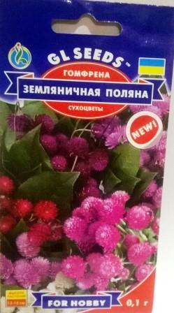 Гомфрена Сунична Галявина 0,1г (GL seeds)