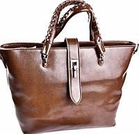 Деловая сумка из натуральной гладкой кожи