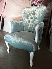 "Кресло ""Опера"", фото 3"