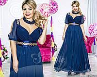 Платье женское 122са