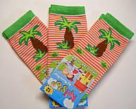 Детские носки на малышей в оранжевую полоску с пальмой