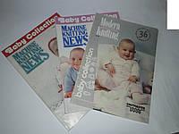 Комплект журналов по машинному вязанию 3 шт, детская тематика, содержит описание, выкройки,
