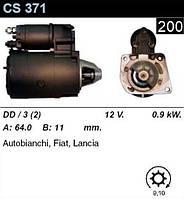 Стартер Fiat Panda Uno Y10 1.0 1.1 / 0, 9кВт z9/ CS371