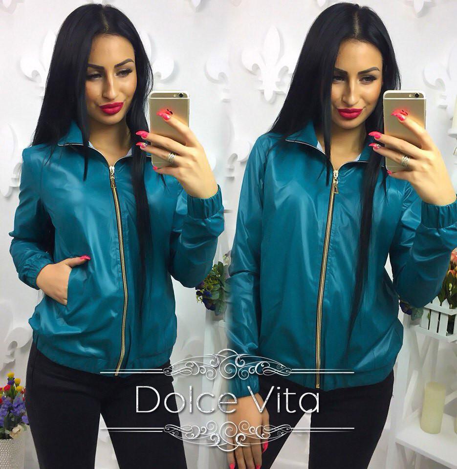 bfe39de33f2 Куртка ветровка женская осень весна - Интернет-магазин