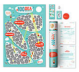 Мотиваційний скретч постер 1DEA.me 100справ JUNIOR edition (російською мовою), фото 3