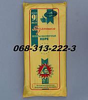 №9 18/4х35см 800г 600шт фасовочные полиэтиленовые пакеты оптом хозяйка желтая