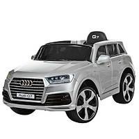 Детский электромобиль джип Audi Q7 JJ2188EBLRS-11, колеса EVA, кож сидение,краш, серый
