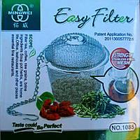 Ситечко для чая Easy Filter
