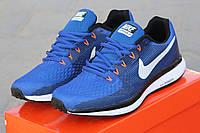 Мужские кроссовки Nike Zoom Pegasus 34, сетка, светло синие / кроссовки для бега мужские Найк Зум Пегасус 34
