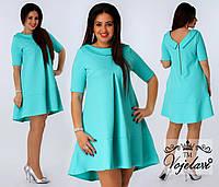 Женское платье Аделина со змейкой на спине  (разные цвета) 48-54р.