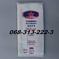 Фасовочные полиэтиленовые пакеты оптом 18х35см 600шт 800г 9 Red Star
