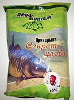 Прикормка Секрет улова (толстолоб)1кг