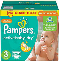 Подгузники Pampers Active Baby 3 Midi (5-9кг) 126 шт Giant Box Plus