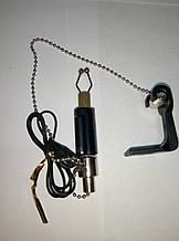 Свингер металлические усики с подключением на цепочке