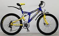 Детский горный велосипед 20 дюймов Azimut Dinamic 106-G-1 (оборудование SHIMANO) сине-желтый***