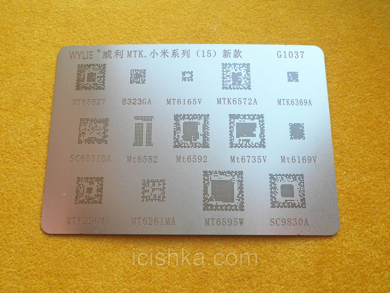 Трафарет G1037 BGA для MTK, Spreadtrum
