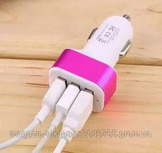 Картинки по запросу Автомобильная зарядка на 3 USB