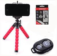Комплект блогера:штатив для телефона,bluetooth пульт,линзы 3 в 1 для телефона