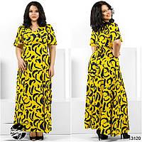 Женское летнее платье в пол из штапеля вшивной пояс спереди разрезы желтое