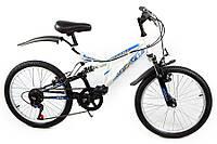 Детский горный велосипед 20 дюймов Azimut Dinamic 106-G-1 (оборудование SHIMANO) бело-черный***