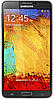 "Китайский смартфон Samsung Galaxy Note 3 mini (N9000), Android 4.3, емкостной дисплей 4"", Wi-Fi. Новинка!"