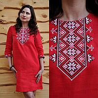 Красное платье-вышиванка