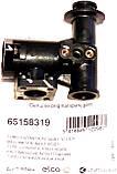 Вузол входу води колонки Ariston Marco Polo Gi7S 11,16 L FFI NG, артикул 65158319, код сайту 0066, фото 6