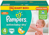 Подгузники Pampers Active Baby 4 Maxi (8-14кг) 106 шт Giant Box Plus