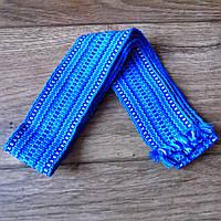 Крайка мала (синьо-голуба)