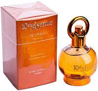 10th Avenue Summer Pour Femme парфюмированная вода 100ml