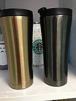 "Термос-кружка ""Smart Cup""  480мл."