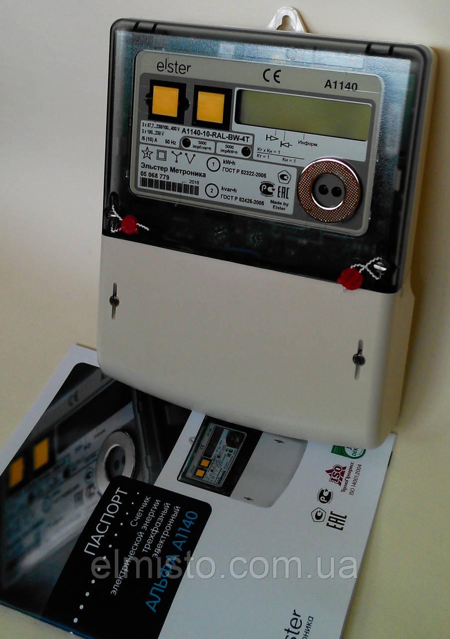 Электросчетчик Альфа A1140-10-RАL-BW-4Т 3ф. 5(10A) кл.т.1,0, A+, R+,  мн.т. трансформ.включения, RS 485