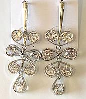 Серьги длинные королевский цветок в серебре