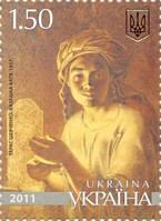 Живопись Тараса Шевченко