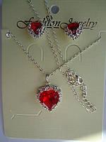 Набор Кулон и серьги-гвоздики с красным камнем Сердце