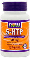 5-HTP 50 mg NOW, 30 капсул