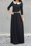 Платье в пол с декорированным воротником