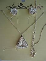 Набор Кулон и серьги-гвоздики с белым камнем Треугольник