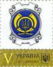"""Собственная марка, """"Украина"""","""
