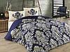 Семейное постельное белье с двумя пододеяльниками Arya ранфорс