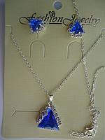 Набор Кулон и серьги-гвоздики с синим камнем Треугольник