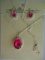 Набор Кулон и серьги-гвоздики с розовым камнем Овал
